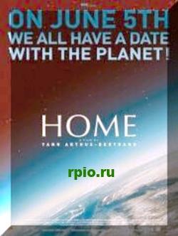 Дом свидание с планетой скачать бесплатно документальный фильм.